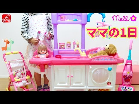 Download メルちゃんママの1日 お世話セット / Baby Doll Nursery Care Playset : Mell-chan Doll Mp4 HD Video and MP3