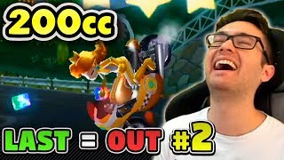 Mario Kart Wii 200cc KO - You're LAST, You LOSE! #2