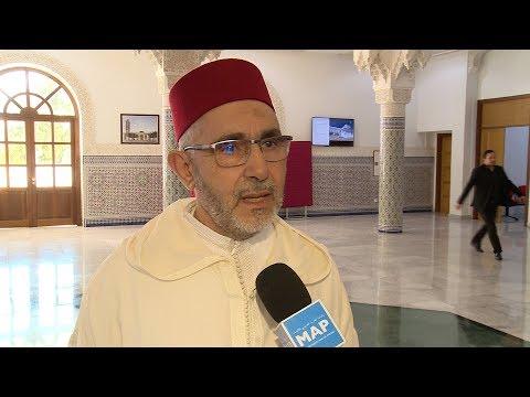 العرب اليوم - السيد الأزعر يؤكد أن المغاربة فهموا الدين الإسلامي فهمًا صحيحًا