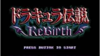 Castlevania the Adventure ReBirth Soundtrack - Lullaby sent to the Devil (Stage 2)