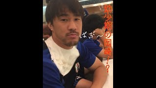 サッカー日本代表の仲の良さがみれる動画長友、香川、岡崎、本田最後の岡崎に注目!!