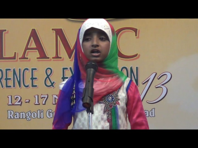 Dayi'yan-e-Mustaqbil 2013 Complete Video