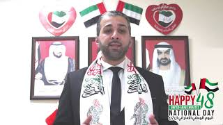 48th UAE National Day