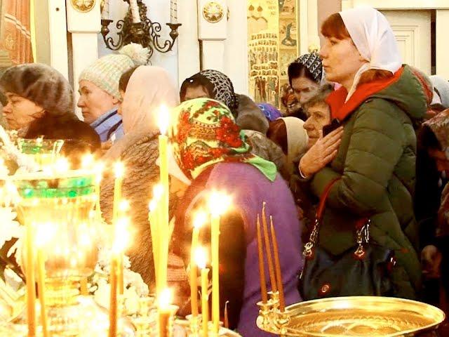 Православные празднуют Крещение