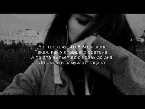Kamazz - Хочешь войны..(Karaoke)