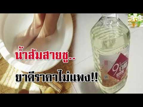 โรคสะเก็ดเงินมะกอกน้ำมันร่างกาย