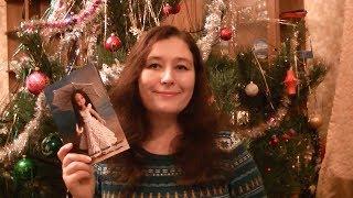 🎄 Поздравление с Новым Годом, мой фотоальбом