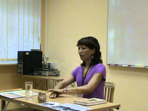 Кетлин де визи кармическая астрология
