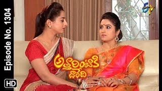 Attarintiki Daredi | 8th January 2019   | Full Episode No 1304 | ETV Telugu
