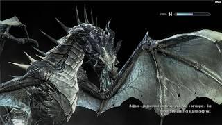 Skyrim Legendary Edition #3 Сапфир, Благородный дракон, Шадр и Песнь о Довакине