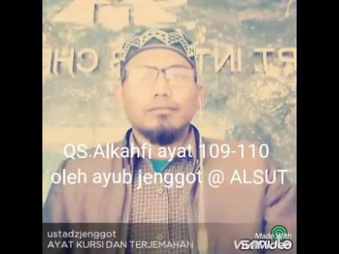 Luar Biasa Merdunya Tilawatil Quran Al Kahfi 109