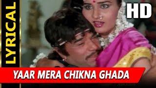 Yaar Mera Chikna Ghada With Lyrics | Suresh Wadkar