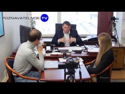 Беседа с Е.А. Фёдоровым от 23 сентября 2013