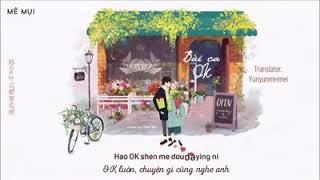 Bài ca OK (OK歌) - Lạc Thiếu Gia