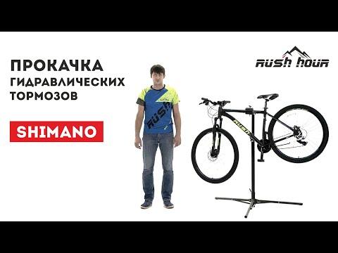 "Велосипед 29"" LS980 HDISC AL 9ск RUSH HOUR"