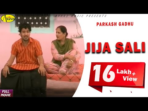 Jija Sali || Parkash Gadhu || New Comedy Punjabi Movie 2015 Anand Music