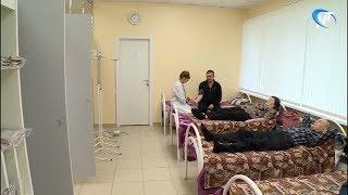 Новгородский гериатрический центр должен заработать в полную силу в следующем году