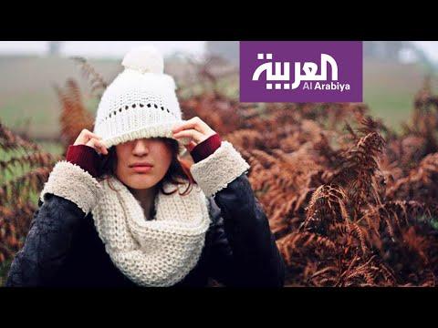 العرب اليوم - تعرّفي على طريقة اختيار أزياء هذا الشتاء