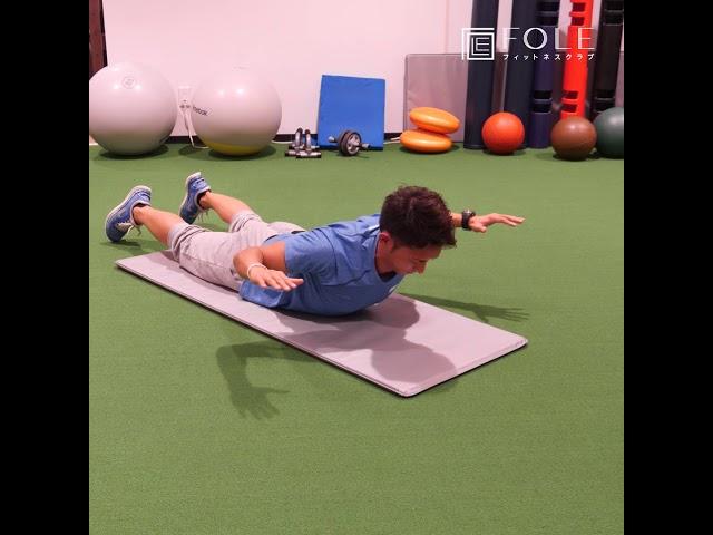 【背中に効く!】自重を使った背中トレーニングのご紹介です!