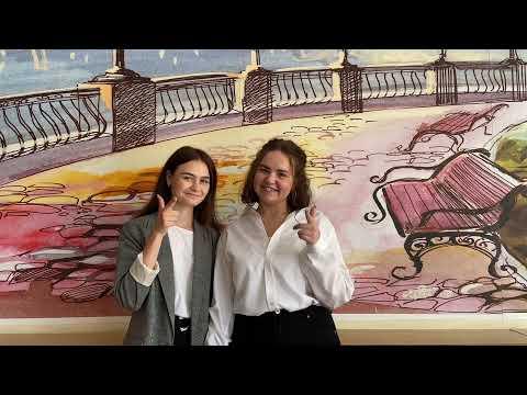 Студенты Гуманитарно-правового колледжа МГПУ поздравляют сДнём знаний
