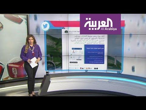 العرب اليوم - شاهد: السعودية تفتح أبوابها للسائحين بهذه الشروط
