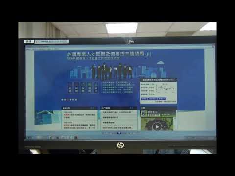 網頁設計及使用者體驗實作 設計概念及基礎1