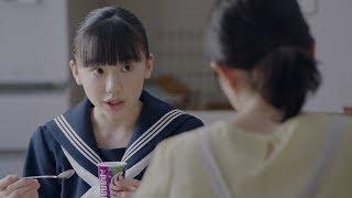 芦田愛菜、CMで一人二役に挑戦 制服姿も披露 「パナップ」新CM&ウェブムービーが公開