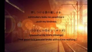 "Video thumbnail of ""Galileo Galilei Aoi Shiori lyrics - Ano Hana op"""