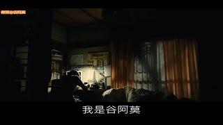 【谷阿莫】6分鐘看完2016又是喪屍的電影《請叫我英雄》