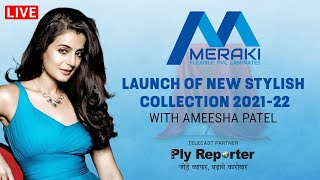 LIVE! Online Launch of MERAKI PVC Laminates