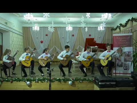 ансамбль гитаристов