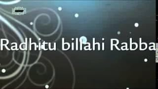 تحميل و مشاهدة Maher Zain Radhitu Billahi Rabba Unofficial Lyrics Video MP3