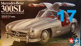 Scale model Tamiya : Mercedes Benz 300 SL   1:24 PART 17
