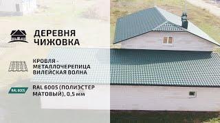 Отзыв о Скайпрофиль. Крохин Дмитрий