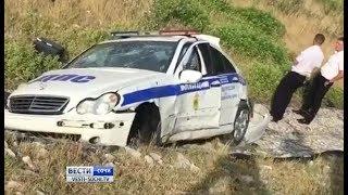 ДТП с ДПС: в Сочи выясняют обстоятельства аварии с участием машины дорожно-постовой службы