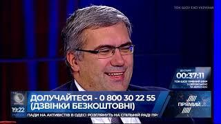 Павленко про автокефалію в РФ: Не можуть знайти Томос. Історики сперечаються був чи не був