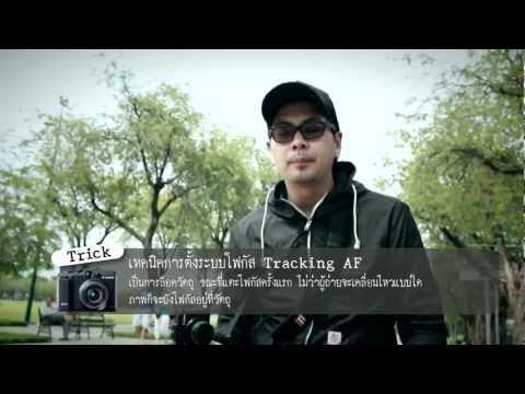 Canon Powershot G15: ปั่นสองล้อเที่ยวถ่ายฯ