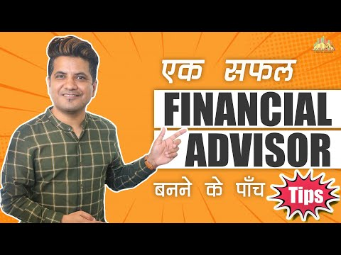 5 Tips to Become a Successful Financial Advisor   Certification ...