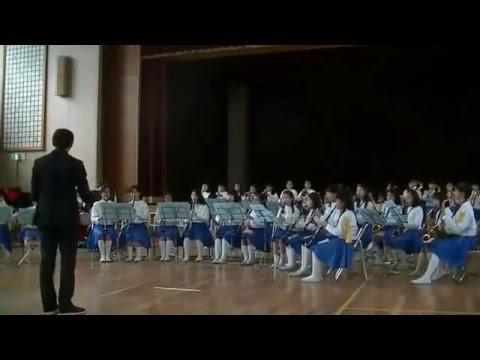 【中百舌鳥小学校吹奏楽部】さよならコンサート 2016