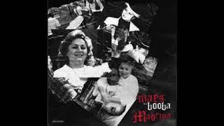 MADRINA   MAES (feat Booba) [LYRICS]