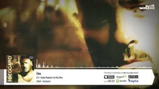 Gru - Kada Popnem Se Na Binu (BeoGard, City Records 2004.)