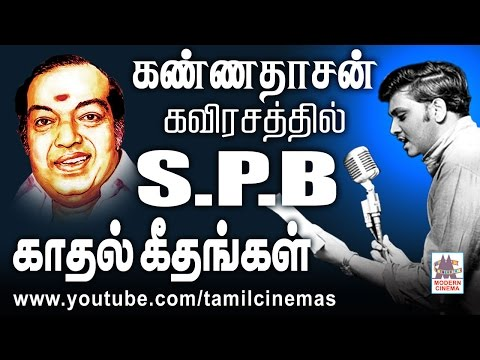 Kannadasan SPB Love Songs