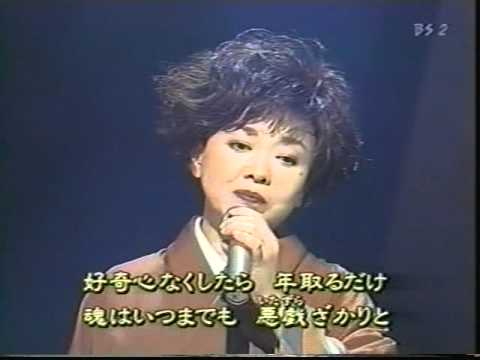 BIRTHDAY 都はるみ 38  1999' UPL-0037