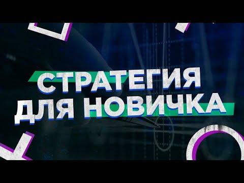Надежный брокер бинарных опционов в россии