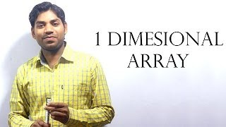 Download Youtube: One Dimensional Array in C (HINDI/URDU)