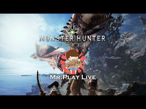 【玩先生】魔物獵人:世界(Monster Hunter: World) 聊聊改版