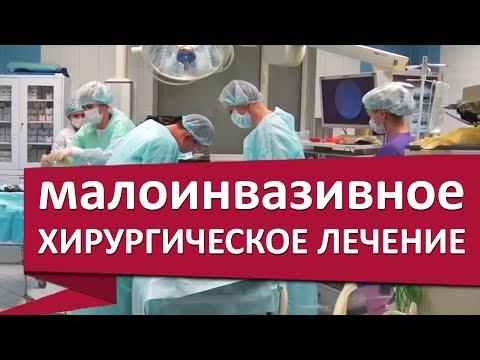 Сроки реабилитации после операции на предстательной железе
