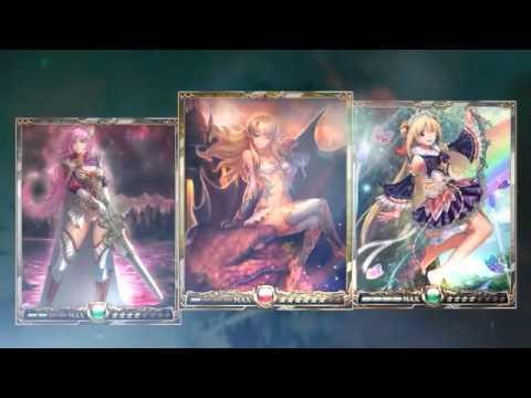 Video of Immortalis
