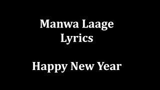 Manwa Laage Lyrics |Arijit Singh & Shreya Ghoshal|