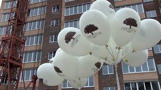 У Житомирі урочисто відкрили 6 секцію житлового комплексу «Преміум парк»